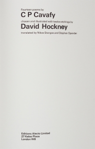 Hockney-Cavafy