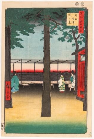 Hiroshige-Plate-10