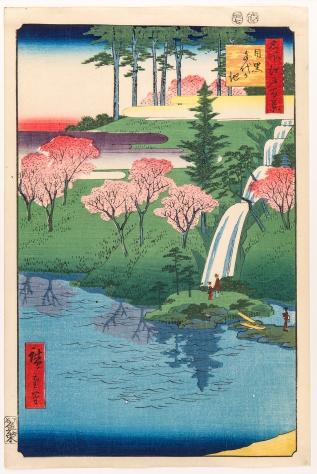 Hiroshige-Plate-23