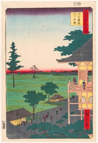 Hiroshige-Plate-66