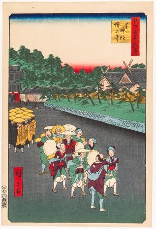 Hiroshige-Plate-79