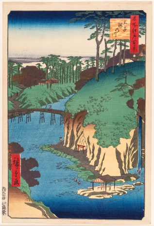 Hiroshige-Plate-88