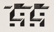 Nash-(3)-87139-8