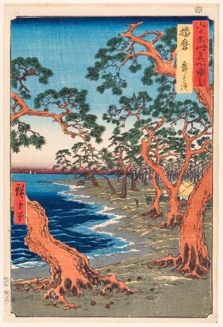 Hiroshige-Plate-45