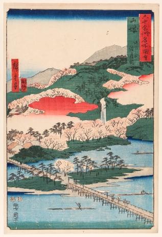Hiroshige-Plate-1