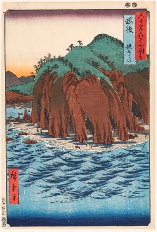 Hiroshige-Plate-35
