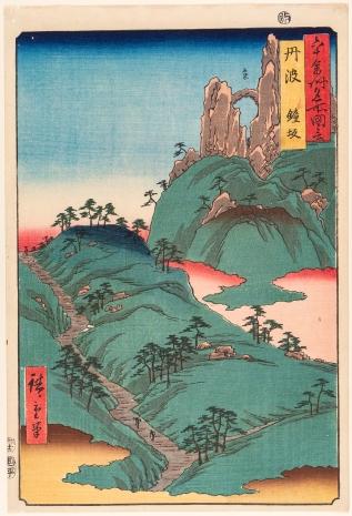Hiroshige-Plate-37
