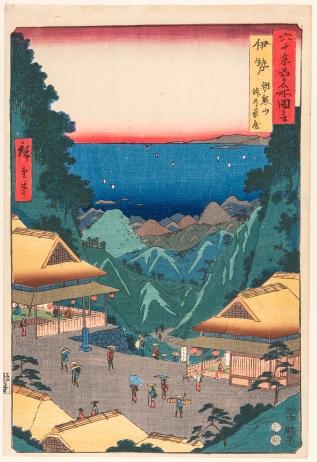 Hiroshige-Plate-7