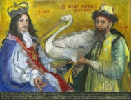 Charles-II's-Pelican-(S)