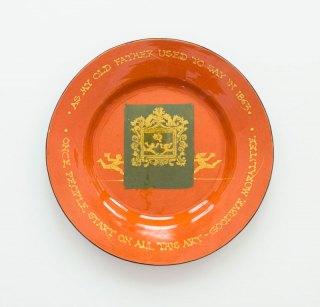 Prue Cooper - Slipware Dishes (6)