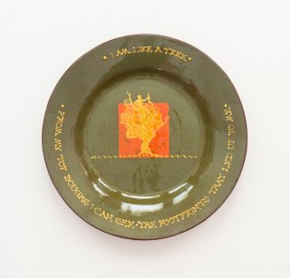 Prue Cooper - Slipware Dishes (8)
