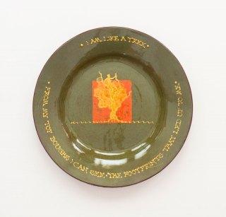 Prue Cooper - Slipware Dishes (8)