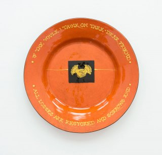 Prue Cooper - Slipware Dishes (10)