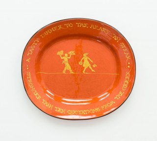 Prue Cooper - Slipware Dishes (31)