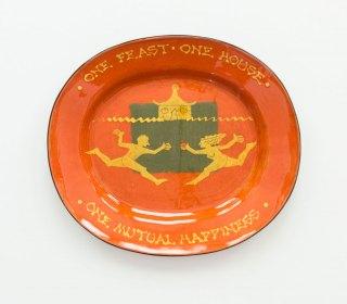 Prue Cooper - Slipware Dishes (45)