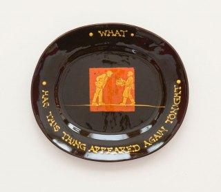 Prue Cooper - Slipware Dishes (42)