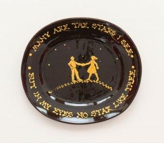 Prue Cooper - Slipware Dishes (40)