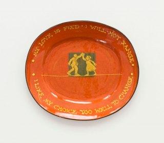 Prue Cooper - Slipware Dishes (39)