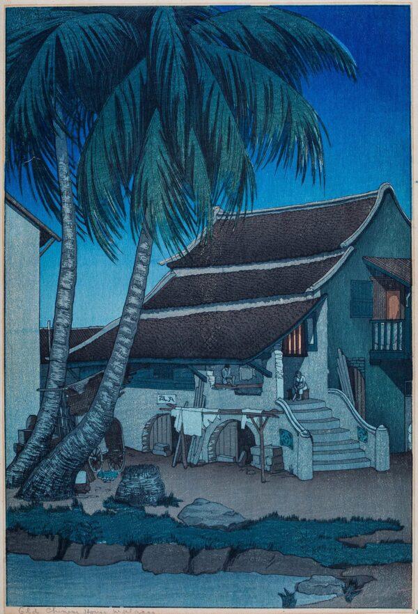 KEITH Elizabeth (1887-1956) - 'Night scene, Malaya'.