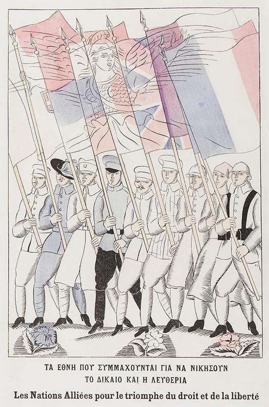 DUFY Raoul (1877-1953) - 'Les Nations Alliees pour le triomphe du droit et de la liberte'.