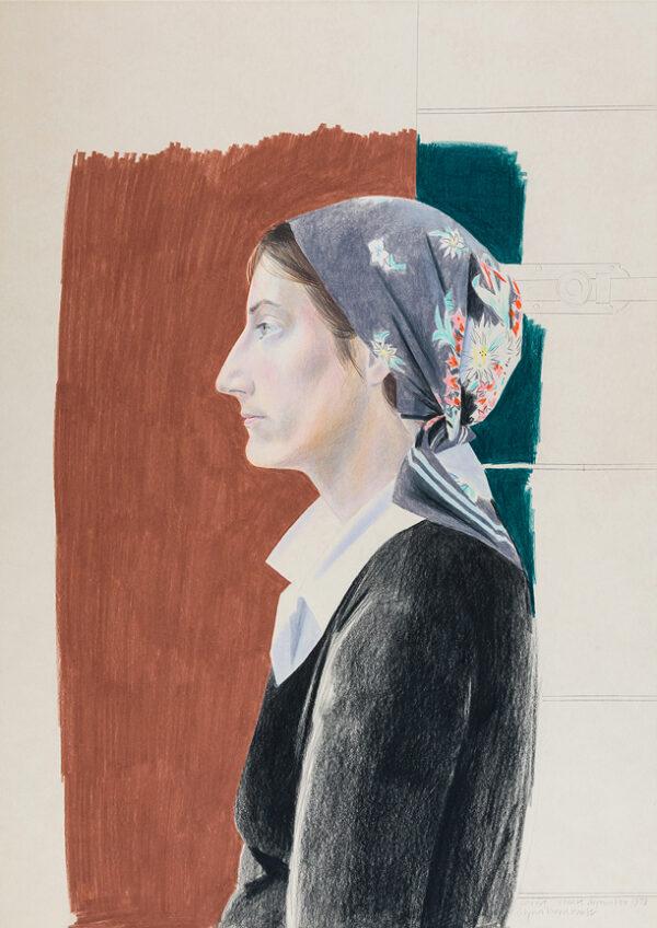 HARTE Glynn Boyd (1948-2003) - 'Carrie, Venice'.