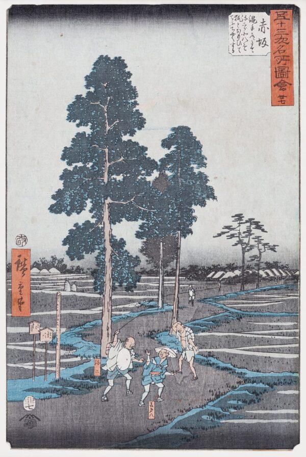 HIROSHIGE Utagawa (1797-1858) - 'Yajiro mistakes Kitahachi for a Fox and beats him on the Nawate Road near Akasaka'.