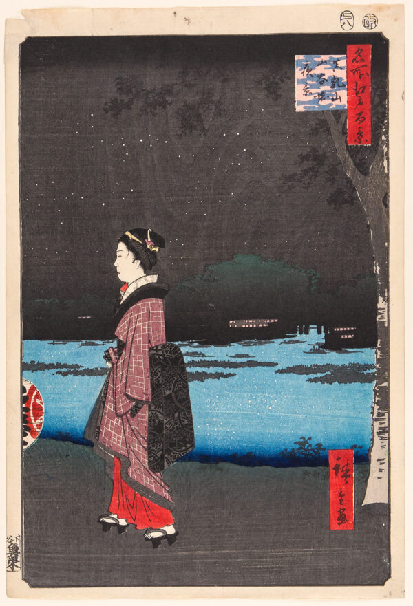 HIROSHIGE Utagawa (1797-1858) - 'Night View of Matsuchiyama and the San'ya Canal'.
