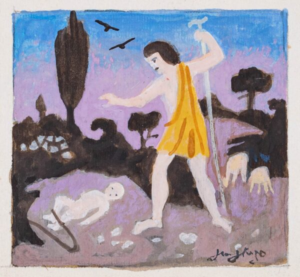 HUGO Jean (1894-1984) - 'Oedipe decouvert sur le mont de Cithaeron' Watercolour and gouache.