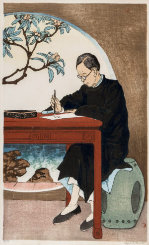 KEITH Elizabeth (1887-1956) - 'The Poet, Soochow' (Suzhou) Woodcut printed in colours.
