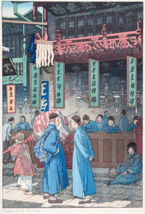 KEITH Elizabeth (1887-1956) - 'Pewter Shop, Soochow'.