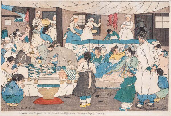 KEITH Elizabeth (1887-1956) - 'Country Wedding Feast, Korea'.