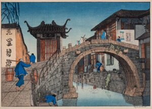 KEITH Elizabeth (1887-1956) - 'Spring in Soochow' Woodcut printed in colours.