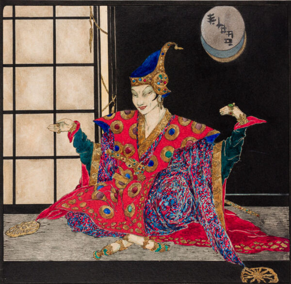 LORDE Elyse Ashe (1900-1971) - 'Prologue to ballet, Japanese Snow, Costume No.