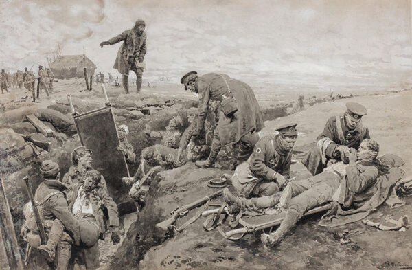 MATANIA Fortunino (1881-1963) - 'The work of the Royal Army Medical Corps: First Aid in the trenches R.