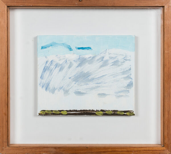 NICHOLSON Kate (b.1929) - 'Eigg Seascape (small)'.