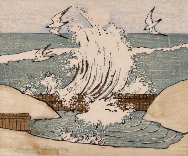 NORDFELDT Bror Julius Olsson (1878-1955) - 'Wave, Moonrise'.