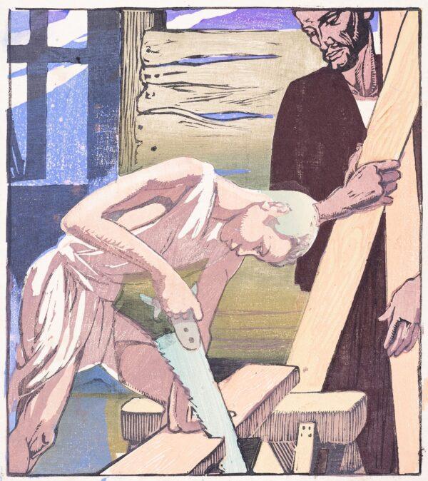 ROYDS Mabel Allington (1874-1941) - Christ in the Carpenters Shop.