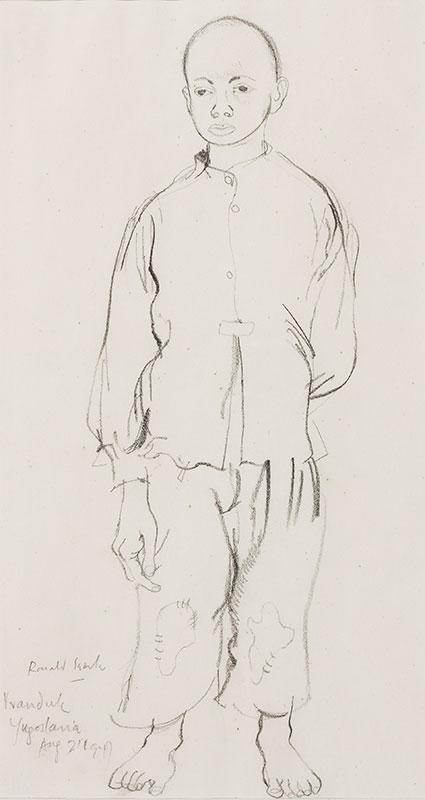 SEARLE Ronald (1920-2011) - 'Vranduk,/ Jugoslavia' (Bosnia).