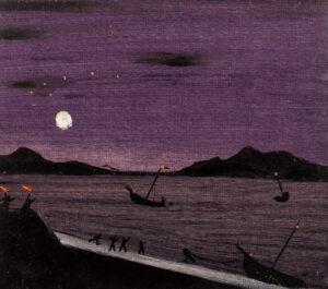 UHLMAN Fred (1901-1985) - 'Sinking Boat'.