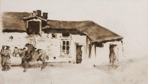 WOLFSFELD Erich (1884-1956) - An Inn.