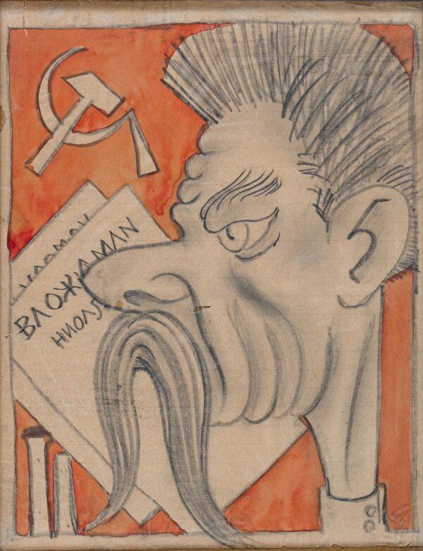 WYSARD Anthony (1907-1984) - Maxim Gorky.