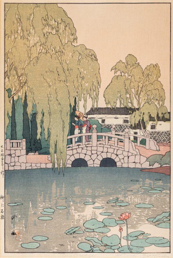 YOSHIDA Hiroshi (1876-1950) - 'Willow and Stone Bridge' Woodblock printed in colours.