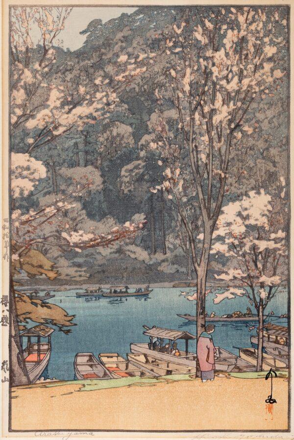 YOSHIDA Hiroshi (1876-1950) - 'Arashiyama'.