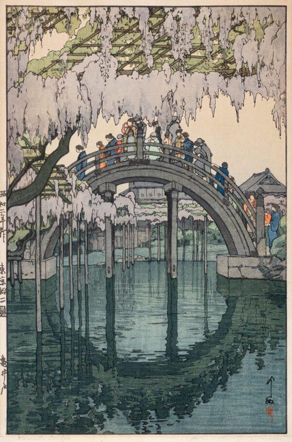 YOSHIDA Hiroshi (1876-1950) - 'Kameido Bridge'.