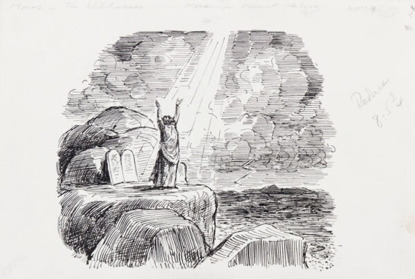 ARDIZZONE Edward C.B.E. R.A. (1900-1979) - Six pen and ink illustrations for Stories from the Bible, Walter de la Mare, Publ.