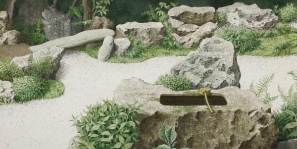 BANKS Robert R.I.B.A. (1911-2000) - 'Matonubo Kano's Garden.