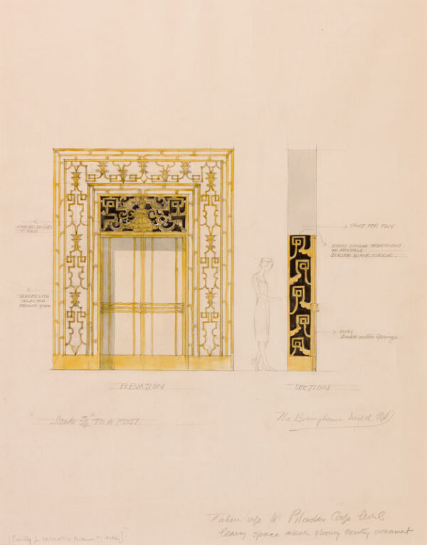 BIRMINGHAM GUILD Ltd. Anon. Circa 1925. - Wrought iron, gilt and glazed Art Deco swing doors.