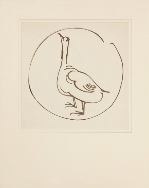 HAMMOND Henry (c.1915-1983) - Calligraphic design for dish by the potter.