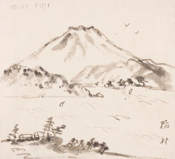 INAMURA Professor - 'Mount Fuji'.