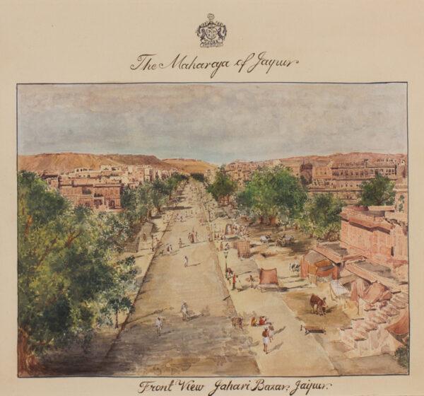 INDIA (subject) Anon. Circa 1900. - 'Jaipur, Front View Jehari Bazar'.